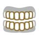 前歯の歯並びを<br />治したい